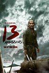 13 Assassins (2010) english subtitles