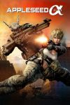 Appleseed Alpha (2014) online free full with english subtitles