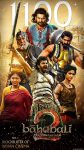 Baahubali 2: The Conclusion (2017) free online full with english subtitles