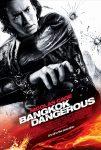 Bangkok Dangerous (2008) full online free with english subtitles