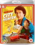 City Hunter (1993) full movie free online with english subtitles