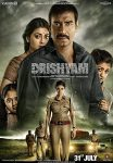 Drishyam (2015) free online full with english subtitles