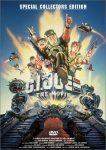 G.I. Joe: The Movie (1987) online free full with english subtitles