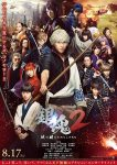 Gintama 2: Rules Are Made to Be Broken (2018) english subtitles