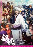 Gintama (2017) full free online with english subtitles