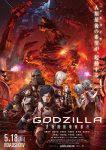Godzilla 2: City on the Edge of Battle (2018) english subtitles