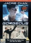 Gorgeous (1999) full free Online With English Subtitles