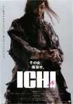 Ichi (2008) free full online with english subtitles