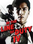 In the Line of Duty 4 (1989) free online full with english subtitles