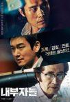 Inside Men (Nae-bu-ja-deul) (2015) free online full with english subtitles