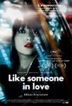 Like Someone in Love (2012) english subtitles