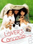 Lover's Concerto (2002) full free online with english subtitles