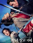 Memories of the Sword (2015) watch full free online english subtitles