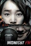 Midnight FM (Simya-ui FM) (2010)