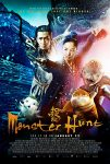 Monster Hunt (2015) full free online with english subtitles