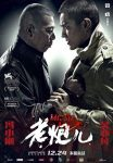 Mr. Six (Lao pao er) (2015) full free online with english subtitles