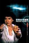 Police Story 2 (1988) English Subtitles
