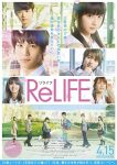 Relife (2017) online free full with english subtitles