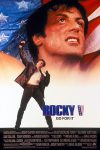 Rocky 5 (1990) With English Subtitles