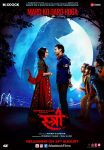 Stree (2018) full free online with english subtitles