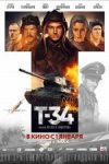 watch T-34 (2018) movie english subtitles