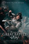 The Great Battle (Ansisung) (2018) free full online with english subtitles