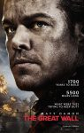 The Great Wall (2016) full free online with english subtitles
