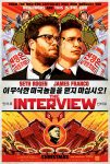 The Interview (2014) online free full with english subtitles