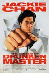 The Legend of Drunken Master 1994 English Subtitles