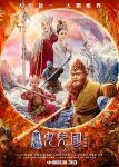 The Monkey King 3: Kingdom of Women (2018) full online free with english subtitles