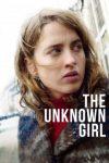 The Unknown Girl ( La fille inconnue) (2016)