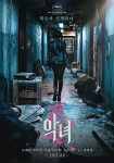 The Villainess (Aknyeo) (2017) online full free with english subtitles