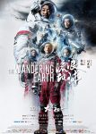 The Wandering Earth (2019) full free online with english subtitles