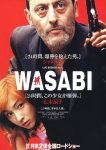 Wasabi (2001) full free online with english subtitles