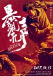 Wrath of Silence (Bao lie wu sheng) (2017) free online full with english subtitles
